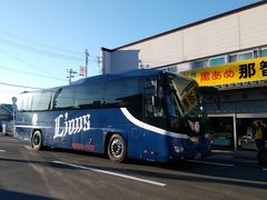 バスは、西武観光バス・三重交通の共同運行です。 途中の乗客休憩は、0:00頃に足柄SA(静岡県)と4:00頃に安濃SA(三重県)で休憩します。
