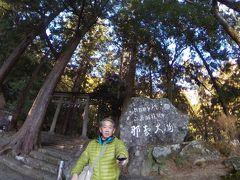 <那智の滝> 入口で記念撮影。見学時間は、約30分。