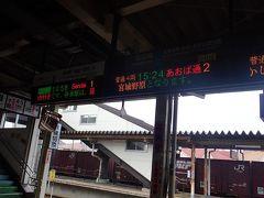 12月12日。午後3時前の石巻駅。 今度の仙台行きは1番線から仙石東北ラインの快速列車。