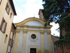 Chiesa di Sant'Eufemia Domus dei Tappeti di Pietra 石のカーペットの家 サンテウフェミア教会