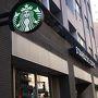 2019年:冬:Starbucks Coffee浅草雷門通り店&浅草寺&漫画/アニメ界の巨匠/松本零士氏がデザイン!宇宙船のような『EMERALDAS』に乗ってお台場まで海上散歩♪(家族で♪)