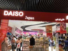 ダイソーも発見!日本では100均ですが、お土産品等も売ってあり、値段は様々でした。