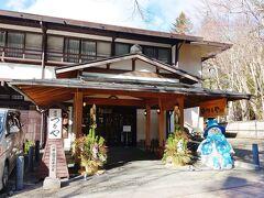 """""""中山道 軽井沢宿"""" の奥まったところに 旅籠「つるや旅館」 ここで旧軽銀座が終着点!  お買い物を楽しんで来ると、ここでお財布がとても軽くなります (/ω\)"""