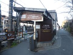 7時50分に北鎌倉駅に出発。