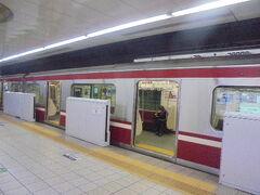 京急電鉄 羽田空港駅