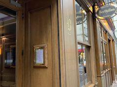 サンルイ島にあるベルティヨン(Berthillon) パリで一番美味しいアイスクリームが食べれると有名なお店らしいんです。