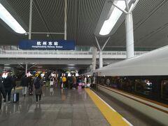 杭州東駅に到着!