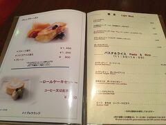 ちょっと休憩したら、ホテルのラウンジでカフェタイム♪ お目当ては、、、フレンチトースト! オークラ系列のホテルなので、オークラのフレンチトーストが食べられるんです!!