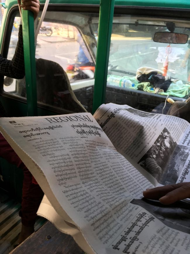 隣のおっさんが新聞を読んでいた。<br />内容は分からんけど。