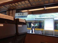 この時間「スーパーおき3号」・「4号」が津和野駅で行き違います。 「4号」に乗って日本海側へと引き返します。無事に自由席にも着席でき、津和野駅を出発。