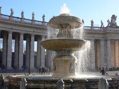 サンピエトロ広場の噴水。