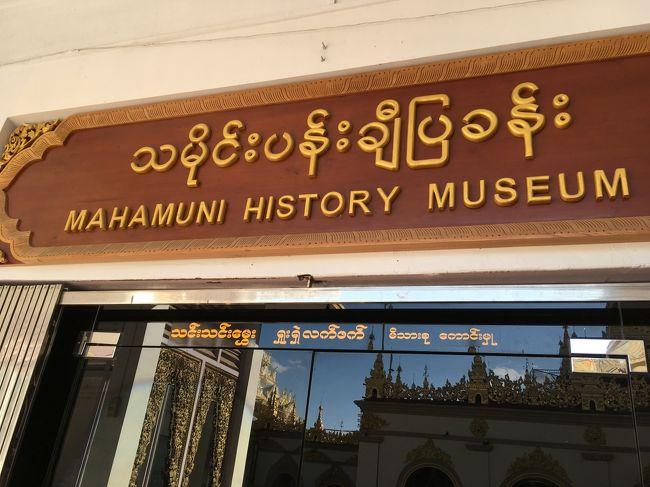 まず案内されたのは博物館。<br />