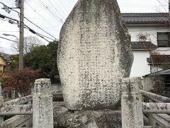 みやこに関する石碑ですが、読めない、、、  ちなみにここに天智天皇が造営したみやこがあったことは確かですがその名称には議論があるらしく、JRの駅が西大津から元々文献には登場しない大津京という名に改名になった時にも議論があったそうです。  私としては西大津という駅名は知っていたけど大津京なんて駅あったけ?といった具合にいつのまにか改称されてて位置関係が若干わからなくなっていましたが...
