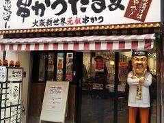 大阪-1 道頓堀商店街    43/     31