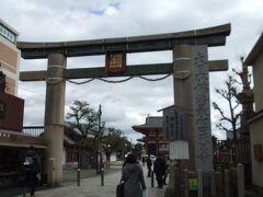 堀越神社をでて谷町筋を渡り北上すると 四天王寺さんです。