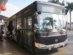 ノイバイ国際空港 ターミナル間連絡バス