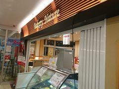 メロンで有名な旧七城町が近いせいか、こちらのベーカリーではメロンパンが有名とのことで、購入。
