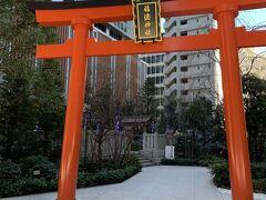 宝くじ当選祈願の神社。 徳川家康公も参詣されたとのことです。  宝くじ買って帰ろうかな(*^-^*)