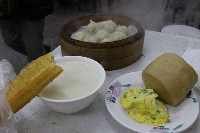 全部うまい。<br /><br />台湾・中国は、朝飯が一番好き。<br /><br />留学している時も、朝飯の時間が一番楽しみだった。<br /><br />全部で130元≒520円