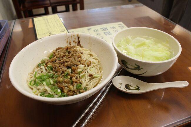 無理やり日本語に訳すと「油そば」だろうか。<br /><br />食べると…<br /><br />「味うすっ!!まずい!!」とがっかり。<br /><br />ヤケクソ気味に、テーブルにあったソースやら黒酢やら辛いのやらをぶちこむ。<br /><br />旅は体力を使う。<br />ばてないようにとりあえず腹に入れればいいんだ!!<br /><br />混ぜる!!<br /><br />食べる!!<br /><br />もぐもぐ!!<br /><br /><br />あれ??<br /><br /><br />もう一口!!<br /><br />ムシャムシャ!!<br /><br />なんだこれ!?<br /><br />うまい!!<br /><br />うまいぞ!!<br /><br />こんな食い方、誰も知るまい。<br /><br />ふふふ。<br /><br />あれ?なんだこれ?<br /><br />テーブルにはんか張り紙みたいのある。<br /><br />なんだろ?<br /><br />読んでみる。<br /><br />「ソースや黒酢、唐辛子を入れてお好みの味に仕上げてください」<br /><br />なるほど笑<br /><br />そういうことでしたか笑<br /><br /><br />絶品でした!!<br /><br />キャベツスープとで、計105元≒420円