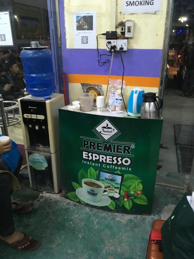 JJの高速バスは一番有名かもしれない。<br />待合室では、コーヒー飲み放題だった。<br />あんまりおいしくないけど。<br />日本のインスタントコーヒーの方がウマい。
