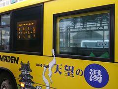 日付変わって最終日。少し寝坊してしまい、プランを練り直す。 17時過ぎのフライトなので、15時過ぎまでにホテルに戻る必要あり。そこで、通町筋から熊本電鉄バスで菊池方面に行くことにしました。御代志から菊池までは、もともと熊本電鉄が走っていたところ。バスに乗って廃線跡ツアーになりました。さて、バスは予定より3分遅れで出発。
