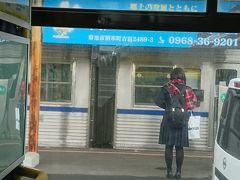 御代志駅に到着。以前はこの先も、熊本電鉄が菊池温泉までつながっていました。ここが乗換駅ですが、乗換客はいませんでした。菊池まではここから11キロくらいです。