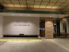3時間程で羽田から沖縄に到着。 空港からタクシーで西鉄リゾートホテルへ。 日曜日で道路が空いてたので1000円ちょっとぐらいでした。