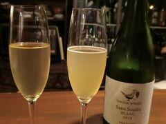 日本産のワインやお酒を出すお店です。 山形のタケダワイナリーのもの。 スパークリングで美味しいです。