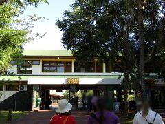 アルゼンチン>イグアス国立公園(Iguazú National Park) トロッコ列車の駅です。
