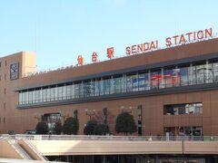 朝8:40の仙台駅。 静かな日曜日。