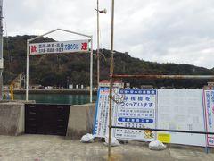 開龍寺が良かった白石島は、工事中の港ですら水が綺麗だったので、この島は夏の海水浴には最適と思いました。