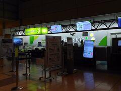朝5時に自宅を出発し、6時半に羽田空港第2ターミナルに着きました。 初めて利用するソラシドエア。 まずはチェックイン。