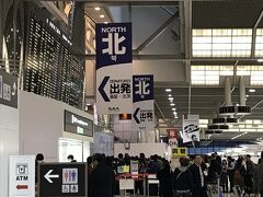 しかし、きれいとか言っている場合ではありません。 なんとか、ホテルのシャトルバスで空港まで来ました。 朝9時発の香港行きです。