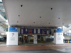 香港島側から乗る場合は、この乗り場から。