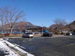 箱根町園地駐車場。 料金無料です。 ハイキングスタート!