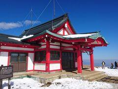 箱根元宮です。 天気がよくて、赤と青がはえます。 天体観測の時にも来てみたいです。