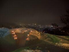 2月8日 【ちょこっと生活 9日目】  小樽 ??雪灯りの路?? 今日から開催 初日のオープニングイベント 天狗山に参上♪