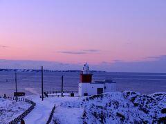 2月10日 【ちょこっと生活 11日目】  花咲灯台で日の出を待つ   気温は20度! もちろん氷点下だよ~