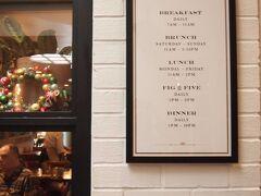 朝ごはんに選んだのは高級ホテル、フェアモントミラマーホテルに入っているレストラン、「FIG」です。