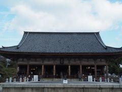 鶴橋から住宅街を適当に歩いて 四天王寺にやってきました。