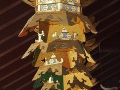西暦593年、聖徳太子が建立した 日本仏法最初の官寺です。  574年、敏達天皇の第二子として誕生。 正式な名前は「厩戸王(うまやどのみこ)」で 聖徳太子という呼び名は後世つけられたもの。 「徳のある聖なる人」という意味だそうです。