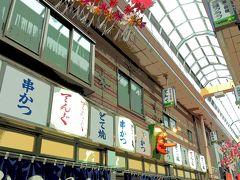串カツ「てんぐ」も新世界の有名店。 長い列ができていました。  天狗に達磨なんだー(^o^)