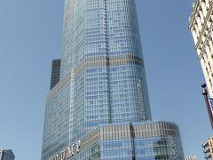 トランプ インターナショナル ホテル&タワー