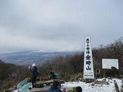 長尾山から35分程で金時山頂上に到着です。富士山は、その雄大な姿を見せてくれません。