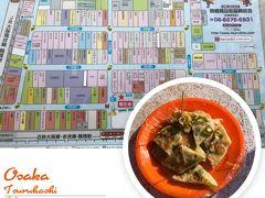 最初の目的地、鶴橋。 天王寺からJR環状線で3駅です。  コリアンタウンも含む巨大な市場の町です。 さっそくチヂミをつまみ食い♪