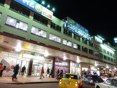 ホテルから新潟駅までは無料バスが往復してた  せっかくなので新潟駅 金曜日の夜は宴会帰りの人でいっぱい