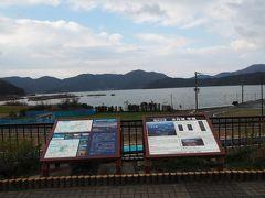 PM12:40 舞鶴若狭自動車道「三方五湖PA」  三方五湖「水月湖」を眺めながら昼食タイム! コンビニで軽くコーヒーブレイク。