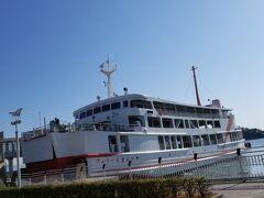 熊本へ向かうフェリーの時間が迫ってきたので フェリー乗り場がある島原へ向かいます 写真は普通の熊本フェリーです こちらで向かうと熊本までは60分 でも私たちは高速船「オーシャンアロー」様で 熊本まで30分で運んでもらいます!(^^)!  実は・・・ 島原でもう1湯入れば九州八十八湯道を達成だったのですが 時間切れ(+_+)  まぁ認定してもらいに別府へ行かないといけないので 諦めました(p_-)