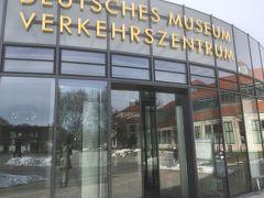 ドイツ博物館の交通分館はミュンヘン中央駅から2駅、やや南西。ちなみに本館は南東。